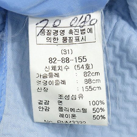 RENEEVON(레니본) Lefin(레핀) 리본 장식 민소매 원피스