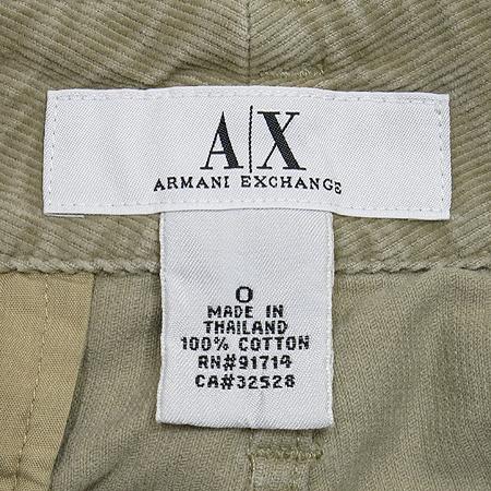 Armani Exchange(아르마니 익스체인지) 반바지