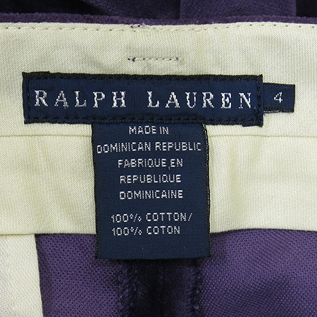 Polo Ralphlauren(폴로) 퍼플 컬러 바지