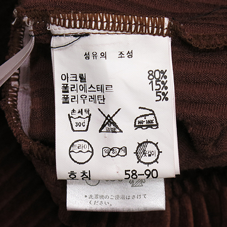 COURREGES(꾸레쥬) 트레이닝 바지 (MADE IN JAPAN)