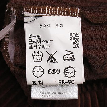 COURREGES(꾸레쥬) 트레이닝 바지 (MADE IN JAPAN) 이미지4 - 고이비토 중고명품