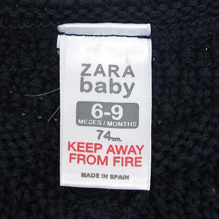 ZARA(자라) 아동용 쓰리 버튼 니트 가디건