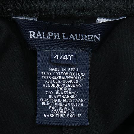 Polo Ralphlauren(폴로) 아동용 바지