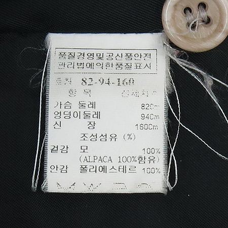 System(시스템) 울 코트(허리끈 SET)