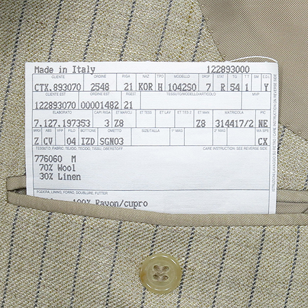Zegna(제냐) 3버튼 스트라이프 자켓 [동대문점] 이미지4 - 고이비토 중고명품