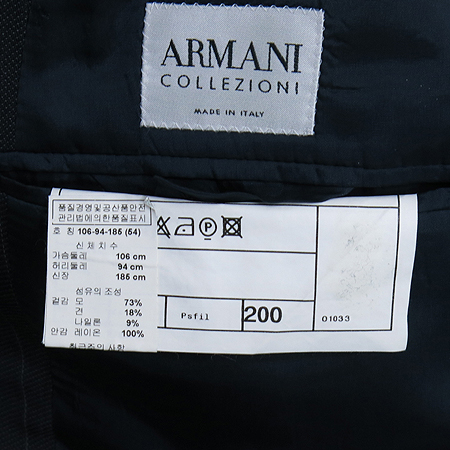 Armani COLLEZIONI(아르마니 꼴레지오니) 남성 정장 SET
