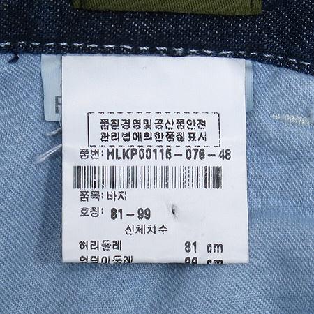 Kenzo(겐죠) 프린팅 청바지