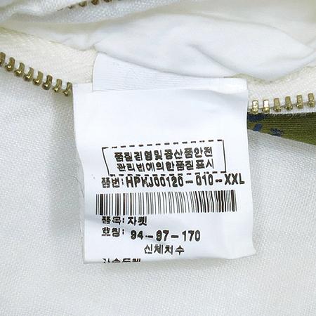 Kenzo(겐죠) 화이트 컬러 자켓