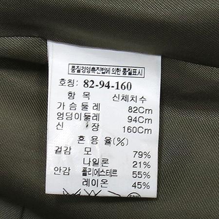Mine(마인) 그레이 컬러 자켓