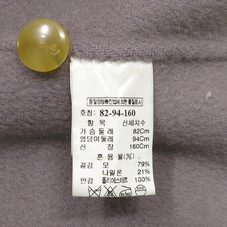 System(시스템) 바이올렛 컬러 하프 코트 [강남본점] 이미지4 - 고이비토 중고명품