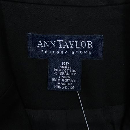ANN TAYLOR(�����Ϸ�) ������ư ����