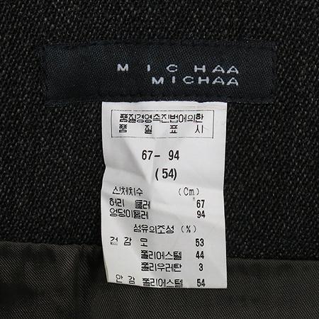 MICHAA(미샤) 정장 SET