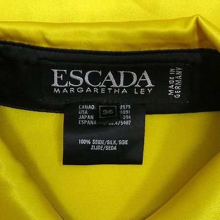Escada(에스까다) 옐로우 컬러 실크 브라우스