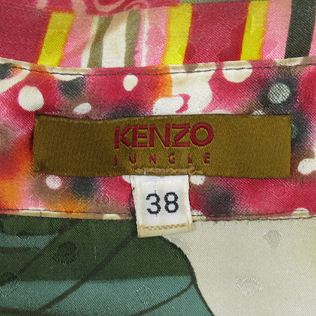 Kenzo(겐죠) 실크 브라우스