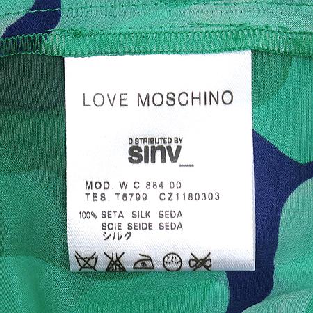 Moschino(모스키노) 그린 컬러 실크 브라우스