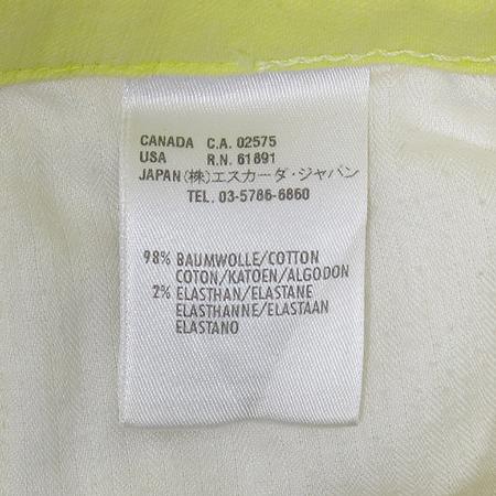 Escada(에스까다) 옐로우 컬러 바지 이미지4 - 고이비토 중고명품