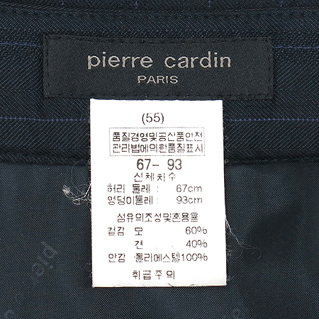 Pierre Cardin(피에르 가르뎅) 실크 혼방 스트라이프 패턴 여성 정장 SET 이미지7 - 고이비토 중고명품
