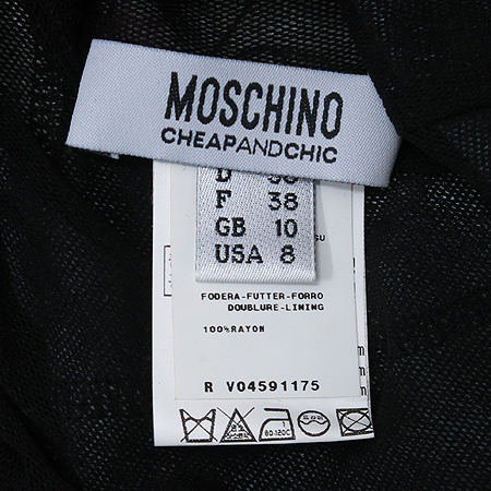 Moschino(모스키노) 플라워 패턴 나시 원피스
