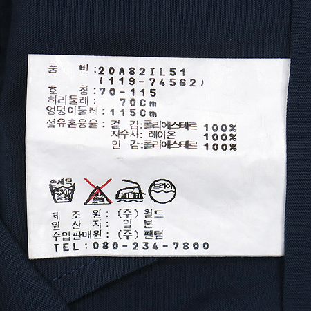 adabat(�ƴٹ�Ʈ) ���̺� �÷� �ݹ��� (��Ʈset / MADE IN JAPAN)
