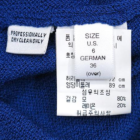 ST.John(센존) 블루 컬러 바지 이미지4 - 고이비토 중고명품