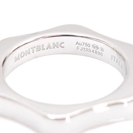 Montblanc(몽블랑) 38969 18K(750) 화이트 골드 3MM 로고 반지 - 8호