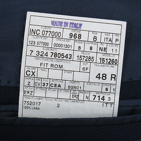 Zegna(제냐) 네이비 자켓