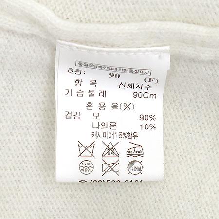 Mine(마인) 아이보리 컬러 캐시미어혼방 니트 이미지4 - 고이비토 중고명품