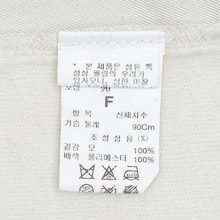 Mine(마인) 아이보리컬러 민소매 티