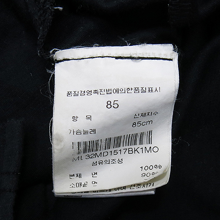 MILA SCHON(밀라손) 블랙 컬러 카라 반팔 티