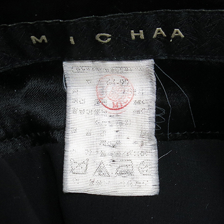 MICHAA(미샤) 실크 혼방 스커트 (비즈장식 허리끈 SET)