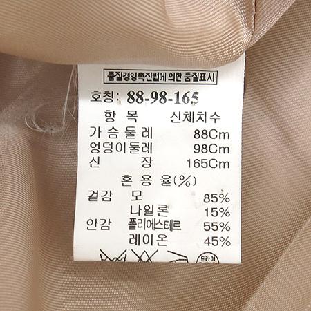 Mine(마인) 베이지 컬러 코트