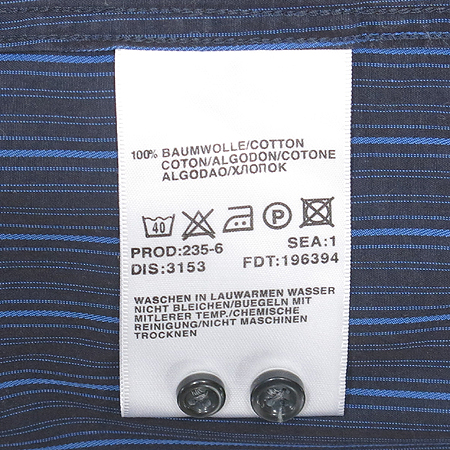 Hugo Boss(휴고보스) 다크네이비 컬러 스트라이프 셔츠