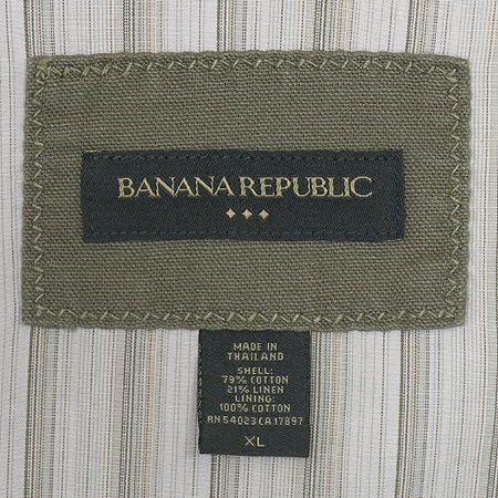 Banana Republic(바나나리퍼블릭) 카키컬러 마혼방 집업 점퍼