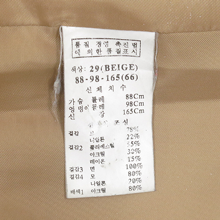 O'2nd(오즈세컨) 베이지 컬러 후드 코트