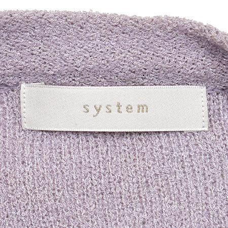 System(시스템) 퍼플 가디건