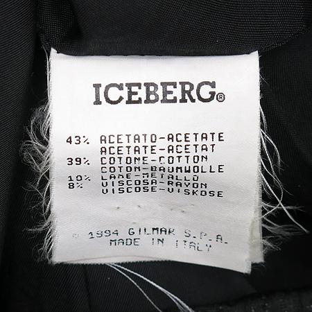 Iceberg(아이스버그) 블랙 롱 자켓