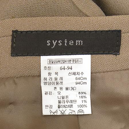 System(시스템) 베이지 정장