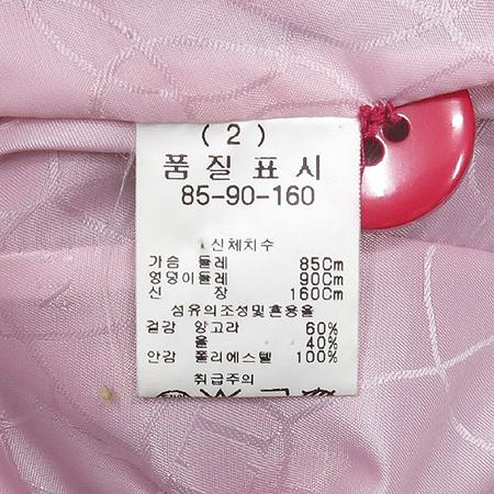LYNN(린) 핑크 컬러 더블버튼 반코트