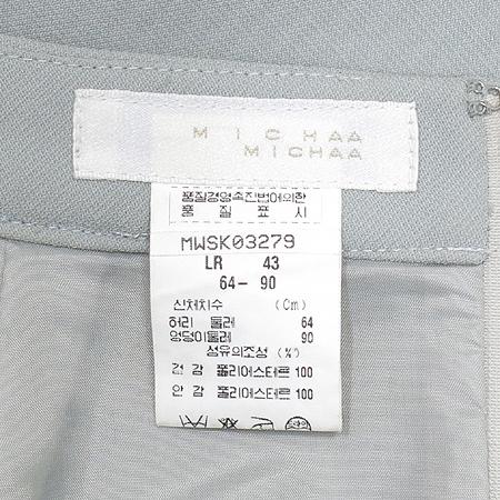 MICHAA(미샤) 라이트 그레이 컬러 3피스 정장