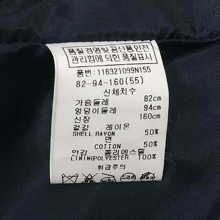 VOV(보브) 네이버 컬러 자켓 이미지4 - 고이비토 중고명품
