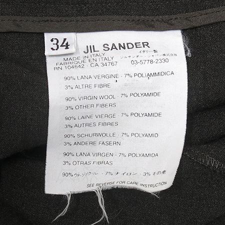 Jilsander(질샌더) 브라운 컬러 정장