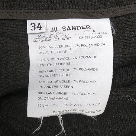 Jilsander(�����) ���� �÷� ����