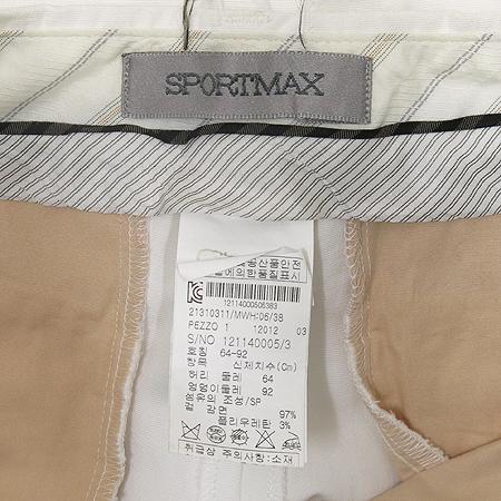 Max Mara(막스마라) Sportmax 화이트 컬러 바지