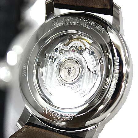 Baume&Mercier(보메&메르시에) 08869 classima(클래시마) Executives 오토매틱 가죽밴드 남성용 시계 [명동매장]