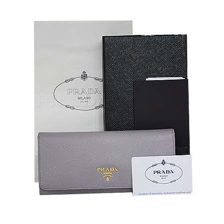 Prada(프라다) 1M1132 SAFFIANO METAL GLININE 사피아노 라이트퍼플 금장로고 장지갑 [명동매장]