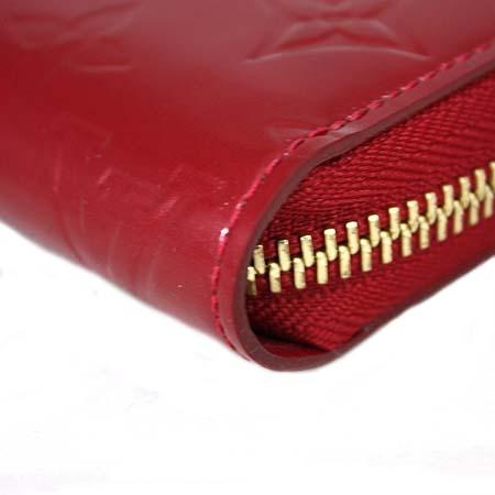 Louis Vuitton(루이비통) M91981 모노그램 베르니 폼다무르 지피월릿 장지갑 [명동매장] 이미지3 - 고이비토 중고명품