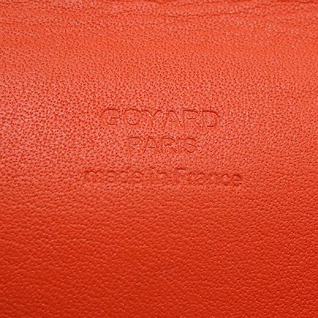 GOYARD(고야드) 오렌지 컬러 동전 지갑 이미지3 - 고이비토 중고명품