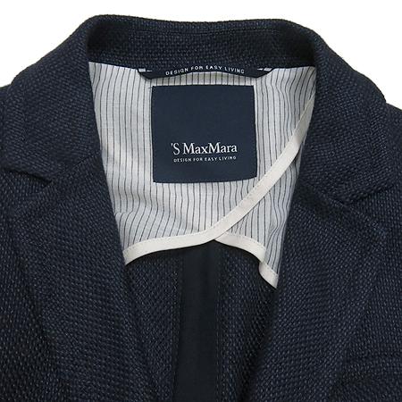 Max Mara(막스마라) 마 혼방 투버튼 자켓