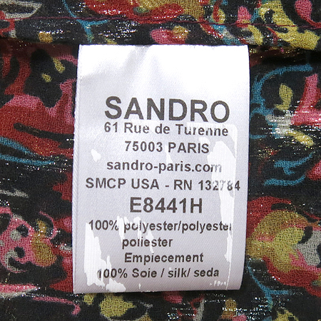 Sandro(����) ���� ���콺(��� : ��ũ 100)