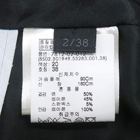 Calvin Klein(캘빈클라인) 그레이 자켓 [대구반월당본점] 이미지5 - 고이비토 중고명품